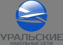 Уральская кабельная компания официальный сайт создание сайта для чайников онлайн